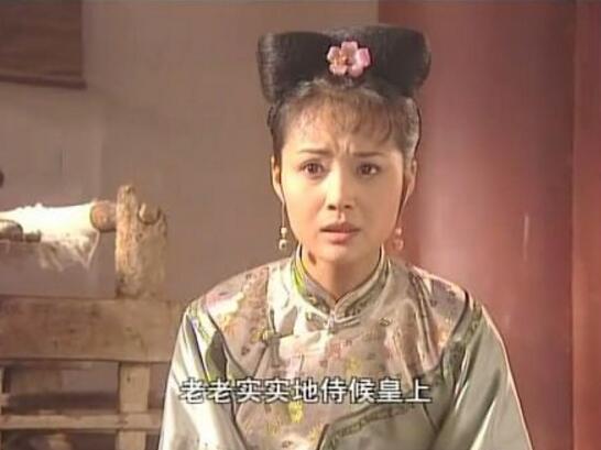 揭秘康熙與蘇麻喇姑秘史,蘇麻喇姑一生只愛康熙