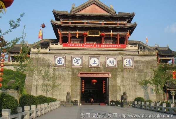 <a href=http://www.top123.biz/toplist/zhong/ target=_blank class=infotextkey><a href=http://www.top123.biz/toplist/china/ target=_blank class=infotextkey>中國</a></a>最牛的一個小鎮,橫店被譽為<a href=http://www.top123.biz/toplist/zhong/ target=_blank class=infotextkey><a href=http://www.top123.biz/toplist/china/ target=_blank class=infotextkey>中國</a></a>好萊塢