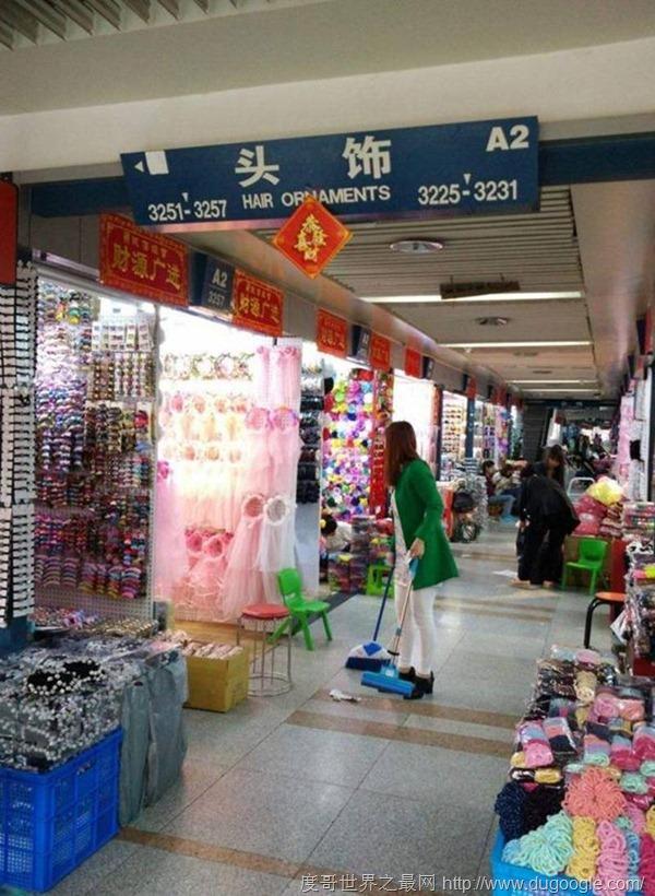 浙江義烏 <a href=http://www.top123.biz/toplist/zhong/ target=_blank class=infotextkey><a href=http://www.top123.biz/toplist/china/ target=_blank class=infotextkey>中國</a></a>知名度最高的縣被稱為<a href=http://www.top123.biz/toplist/shijie/ target=_blank class=infotextkey><a href=http://www.top123.biz/toplist/world/ target=_blank class=infotextkey>世界</a></a>第一大市場