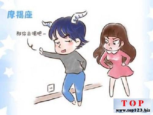 糾結於感情的男生————摩羯座男生(www.top123.biz)