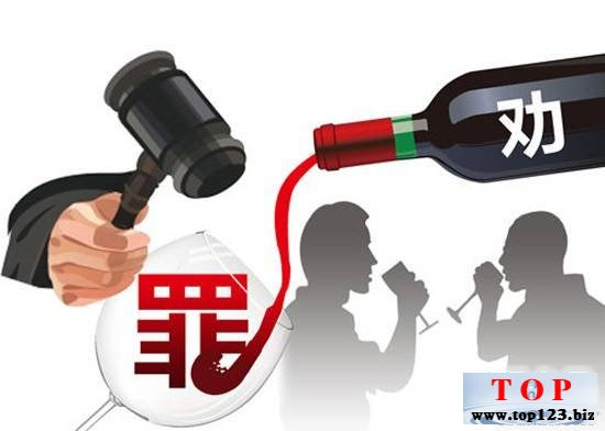 日本會重罰的<a href=http://www.top123.biz/toplist/zhong/ target=_blank class=infotextkey><a href=http://www.top123.biz/toplist/china/ target=_blank class=infotextkey>中國</a></a><a href=http://www.top123.biz/toplist/shida/ target=_blank class=infotextkey><a href=http://www.top123.biz/toplist/top10/ target=_blank class=infotextkey>十大</a></a>陋習,勸酒拘留48小時罰1萬(www.top123.biz)